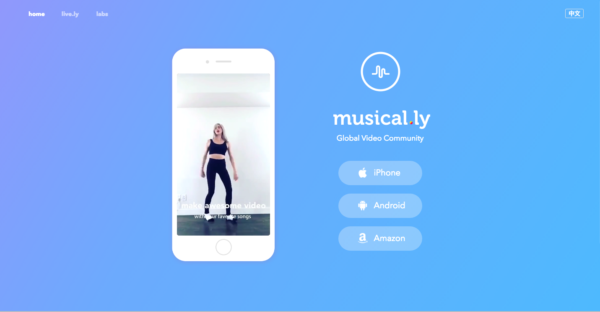ouvrir compte musically