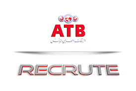 recrutement arab tunisian bank