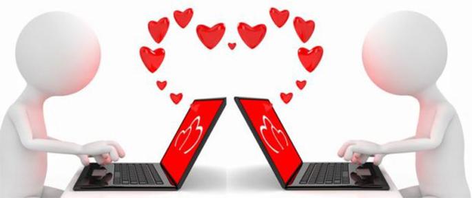 site de rencontre amoureuse gratuit sans inscription avec photo