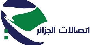 Algérie Télécom mon espace client en ligne