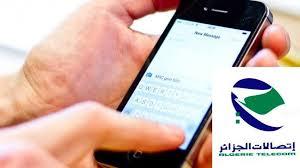 Application mobile Algérie Télécom