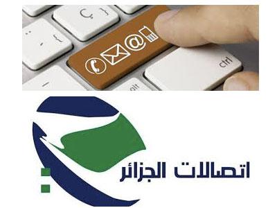 Contact service client Algérie télécom