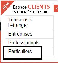 Login sur attijaribank.com.tn rubrique Espace Client